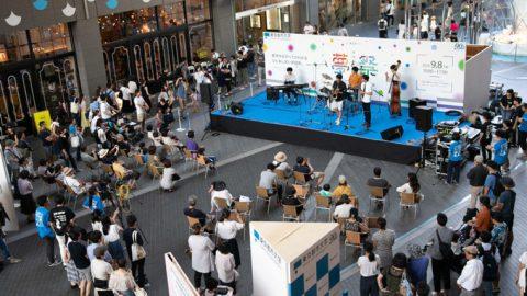 東京都市大学が9月7日に二子玉川ライズで「第3回夢祭 ~みんなで『つくる』みんなの学園祭~」を開催