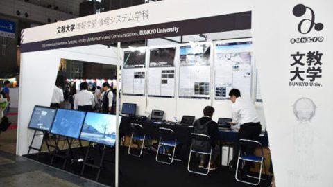 文教大学情報システム学科の学生作品を国内最大のゲームイベント「東京ゲームショウ2019」に出展