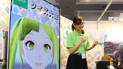 大阪電気通信大学が「京都国際マンガ・アニメフェア2019」に出展