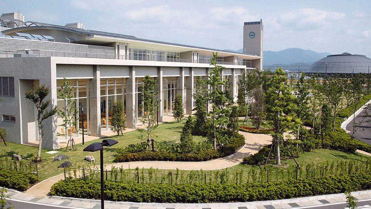 長浜バイオ大学がゲノム編集技術を用いた基礎・応用研究とその成果を発信する「ゲノム編集研究所」を開設