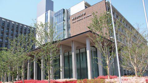 理工系私大の最高峰 ~「教育力」「研究力」「実就職率」に屈指の実力が表れる東京理科大学