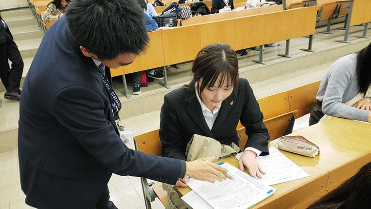 2020年学部系統別実就職率ランキング(福祉系)