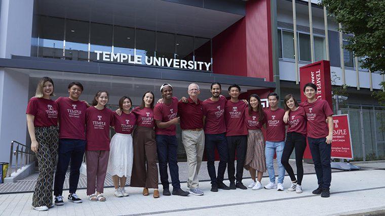 大学 テンプル