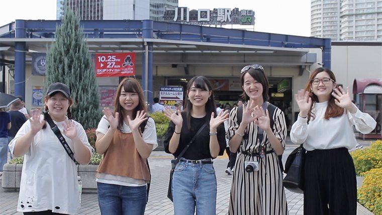 川村学園女子大学観光文化学科の学生が企画・運営に携わる、川口駅起点の「駅からハイキング」11月8~10日開催