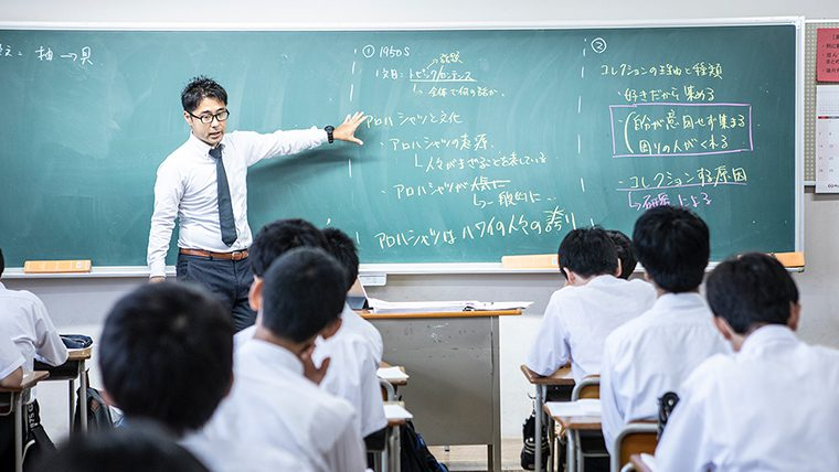 「生徒や保護者に勧めたい」理由に迫る ~城北中学校・高等学校