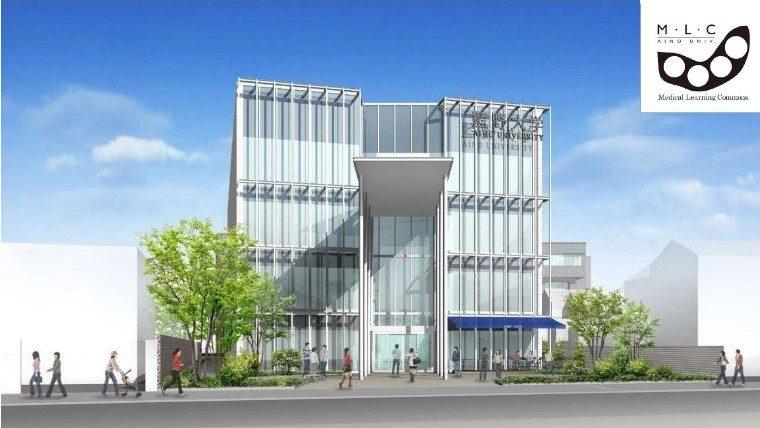 多様な学びと活動を実現する藍野大学の新学舎「Medical・Learning・Commons」が2020年2月竣工