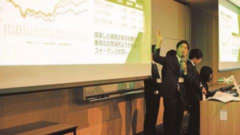 武蔵大学が「ゼミ対抗研究発表大会2019」を12月14日に開催 ~4年間の学びの集大成