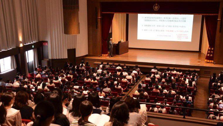 聖心女子大学が11月30日・12月14日にオープンキャンパスを開催 ~11月は予備校講師による対策講座、12月はクリスマス特別プログラム