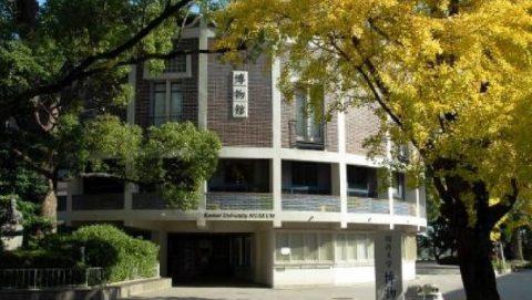 関西大学が12月7日に「村野藤吾建物群 選定記念シンポジウム」を開催 ~「日本におけるモダン・ムーブメントの建築」選定