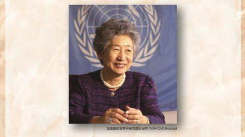 聖心女子大学が12月14日から追悼展「緒方貞子さんの言葉と聖心」を開催