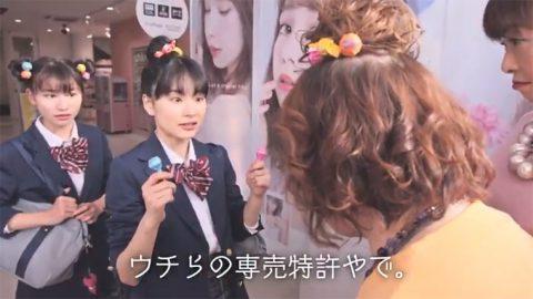 大阪経済大学ブランド広告「『経済』はあなたを強くする」シリーズで、学生公募のアイデアを採用した「経済用語の必殺技」ウェブ動画を公開