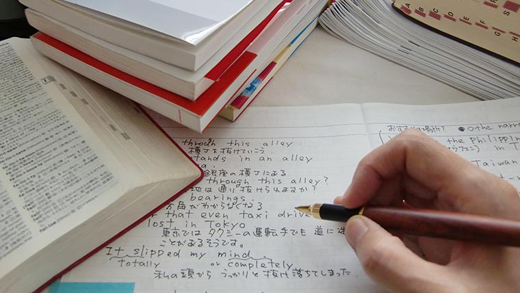 総合型選抜、学校推薦型選抜の出願スタート 面接や自己アピールはオンライン選考へ