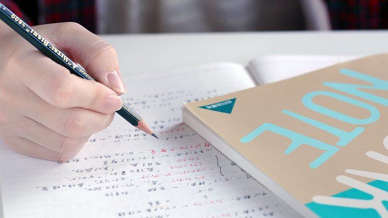 大学入学共通テストで得点調整を実施 私立大の共通テスト利用入試は志願者減