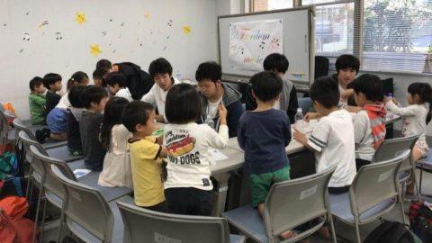 明星大学が1月24日に「学生ボランティア活動報告&地域交流会」を開催