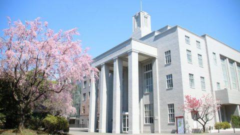 聖心女子大学が日本赤十字看護大学、東京音楽大学とそれぞれ「交流学生制度」を開始 — 2020年4月より開放科目の単位互換が可能に