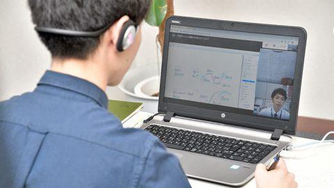 「オンライン授業」という教育業界の新たな潮流