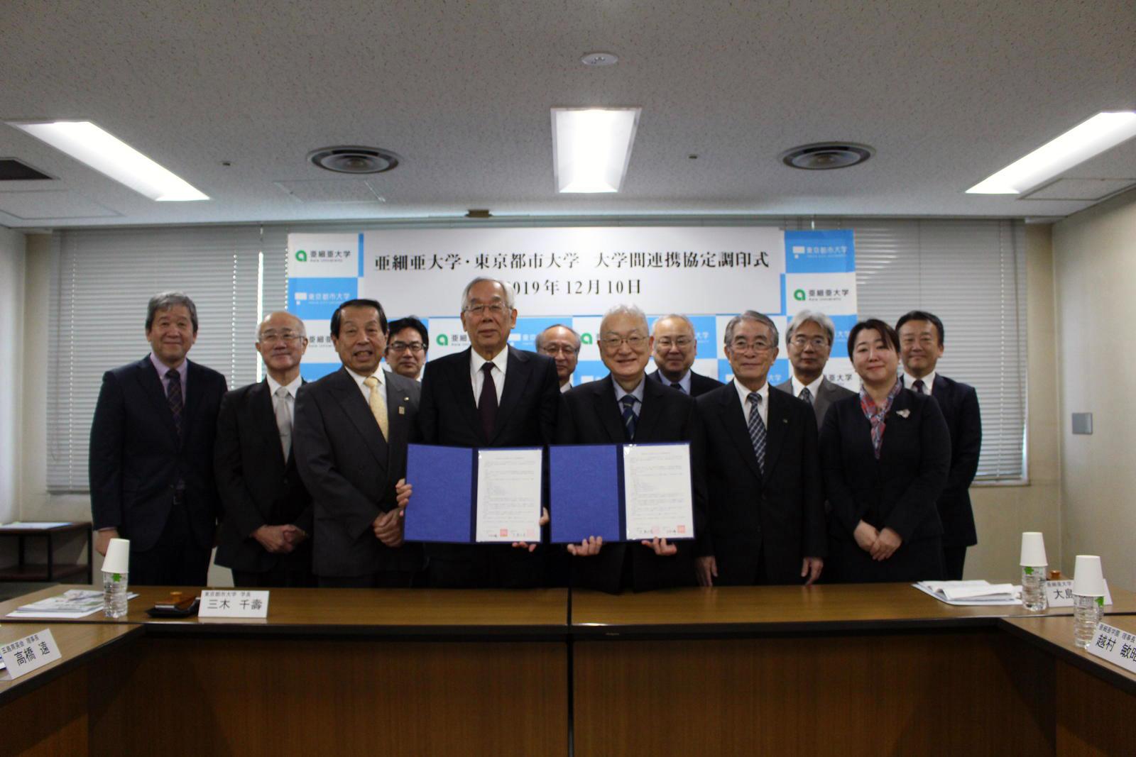 亜細亜大学と東京都市大学が連携協定を締結 ~ 教育や研究、社会貢献活動などで協力