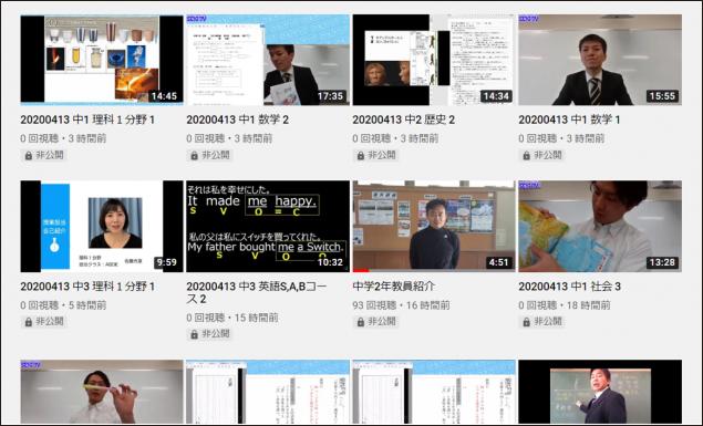 生徒の「学びの権利」を守る 100本の授業動画が完成 ~聖学院中高、4月13日よりオンライン授業をスタート