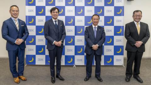 関西学院大学と日本IBM、 「AI活用人材育成プログラム バーチャルラーニング版」を企業、自治体、大学向けに提供開始