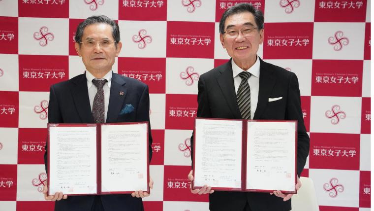 女子聖学院中高と東京女子大学が高大連携協定を締結