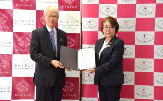 聖心女子大学が日本赤十字看護大学、東京音楽大学とそれぞれ「交流学生制度」を開始 -- 2020年4月より開放科目の単位互換が可能に